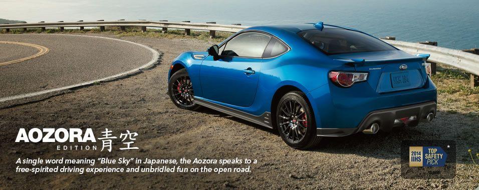 2015 Subaru BRZ Aozora Edition - 2015 BRZ - Subaru Canada