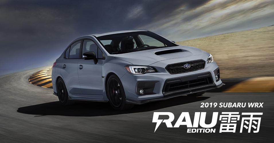 2019 Subaru Wrx 雷雨 Raiu Edition Subaru Hatchbacks Subaru Canada